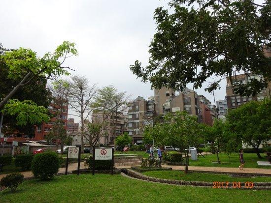 Zhi Cheng Park
