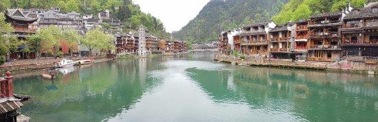 Restauranter i Fenghuang County