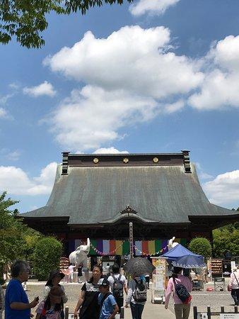 Chonan-machi, Japan: photo3.jpg