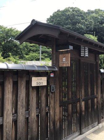 Sasayama, Japan: photo1.jpg