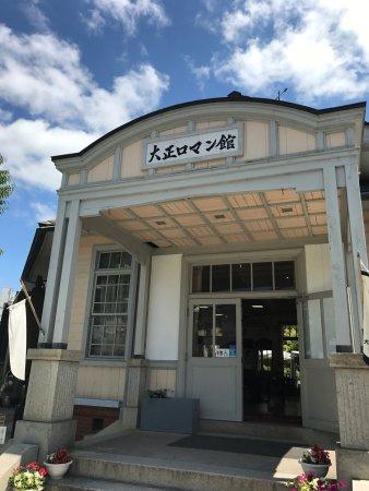 Sasayama, Japan: photo0.jpg