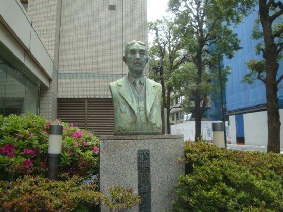 Takaoki Sasaki Monument