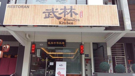 Kajang, Malasia:  Experience the real Chinese food in Woodlyn Kitchen, Bandar Mahkota Cheras