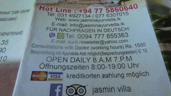 Kochchikade, Sri Lanka: Adressen