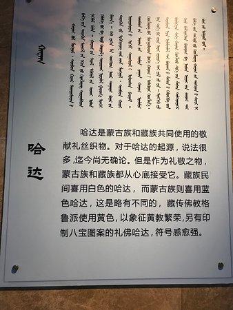 Hohhot, China: photo1.jpg