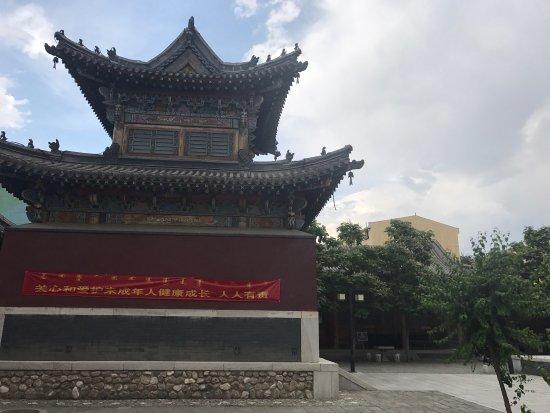 Hohhot, China: photo4.jpg