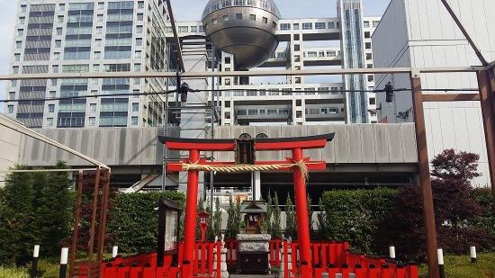 Odaiba: 20170609_153806_large.jpg