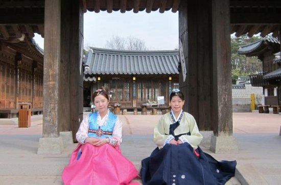 Korean Martial Arts and Beauty of ...