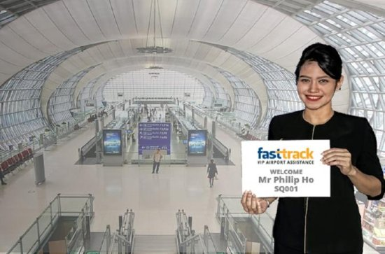 Arrival Fast Track Airport Services...
