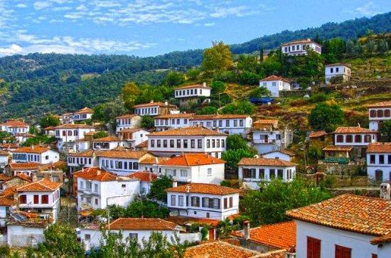 Tyrkiske landsbyer og lokalt liv