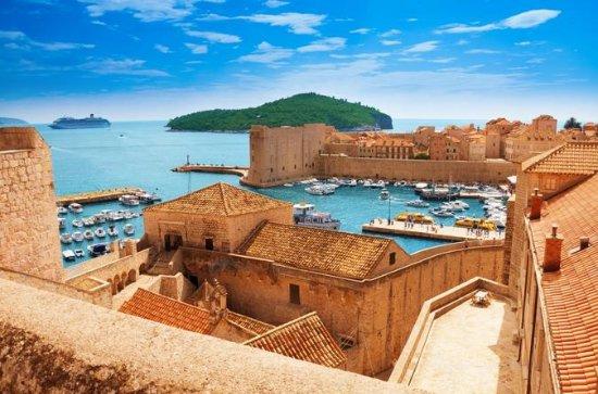 Dubrovnik Stadtrundfahrt
