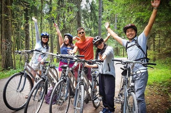 Public Bike Tour in Helsinki Forest