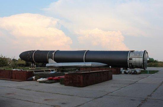 Strategisk missilstyrker Museum...