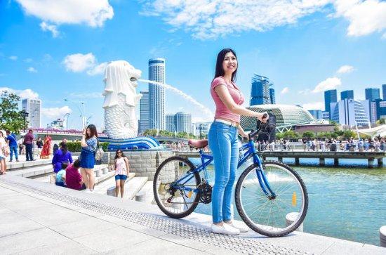 Marina Bay Bicycle Free and Easy ...