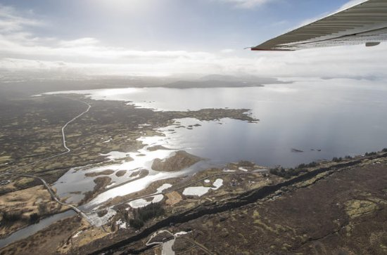 60-Minute Golden Circle Sightseeing Flight from Reykjavik airport