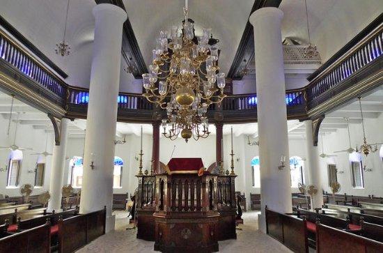 Patrimônio Judaico de Curaçao