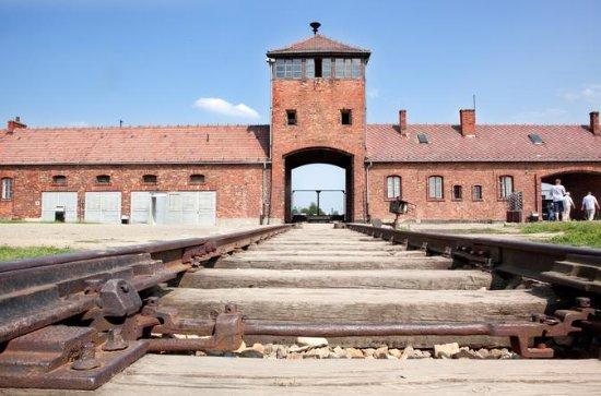 Auschwitz - Birkenau Trip