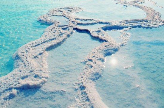Dødehavet Avslapningstur fra Raanana