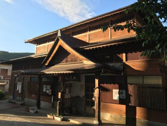 Nozawaonsen-mura, ญี่ปุ่น: 施設外観。建物は大きいが、表通りからは見えない。