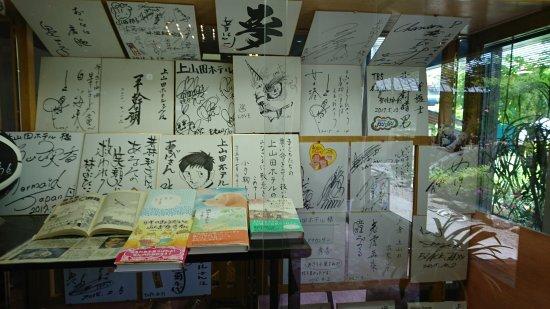 Kamiyamada Hotel: DSC_0595_large.jpg