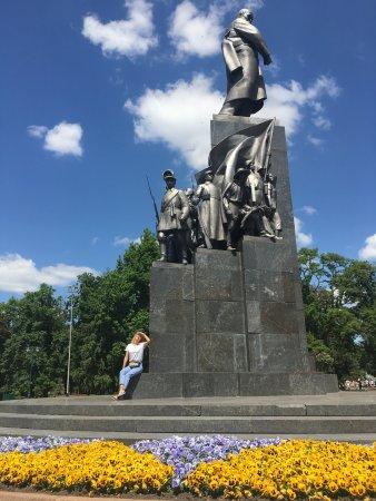 Shevchenko Park: photo0.jpg