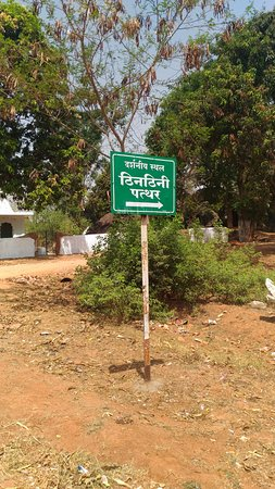 Ambikapur, India: Direction to Ringing rocks or Tintini pattar