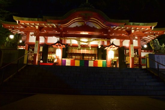 Kinomiya Shrine: photo2.jpg