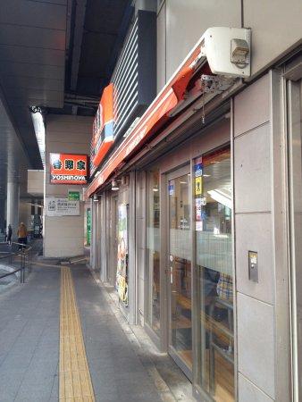 Nerima, Japão: おみせの外観