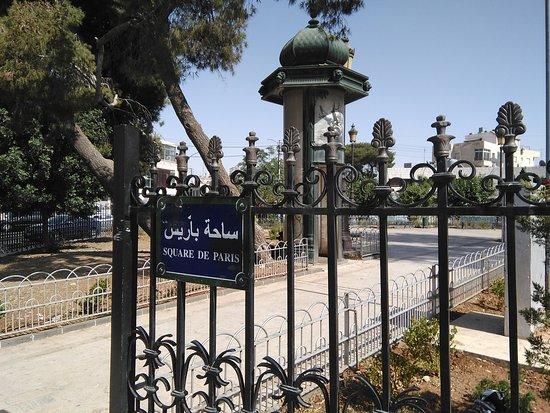 Jabal Al Lweibdeh
