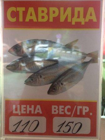 Столовая СССР: Очень вкусная черноморская рыба и мидии!