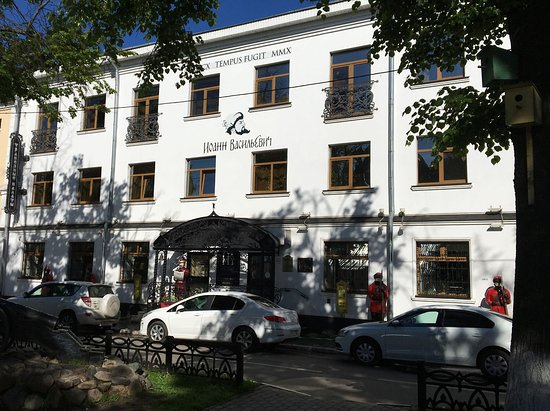 Hotel Ioann Vasilievich