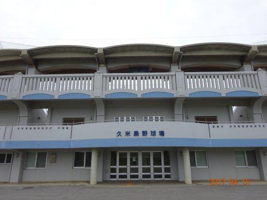 Kumejima Baseball Stadium