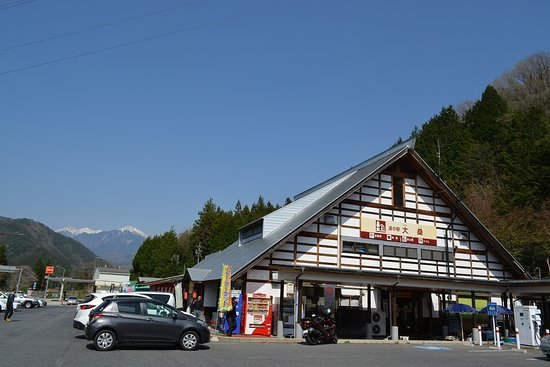 Okuwa Michi-no-Eki