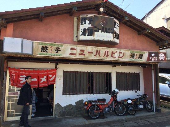Joetsu, Giappone: 外観。1970年代のバイクが懐かしい。