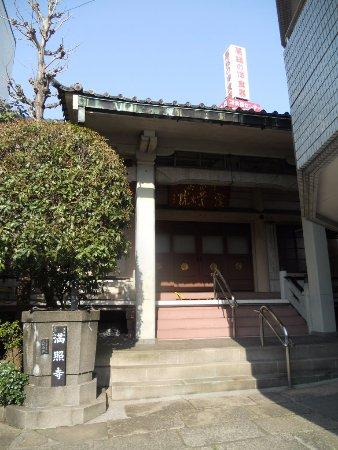 Mansho-ji Temple