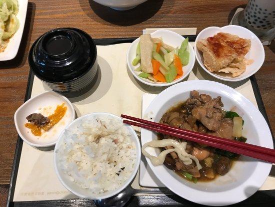 my rice and chicken dish