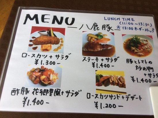 Kami-cho, Japan: 花郷里さんが昼食を始めました。