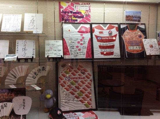 Marroad Inn Kumagaya: 館内の展示