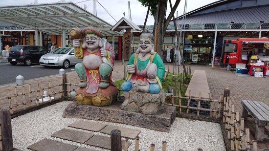 Shimotsuke, Japón: 大黒様と恵比寿様