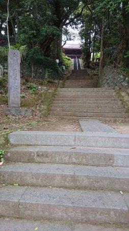 Mashiko-machi, Ιαπωνία: 長い階段
