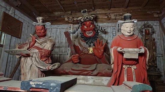 Mashiko-machi, Ιαπωνία: 閻魔様