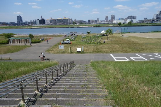 Horikiri Waterfront Park