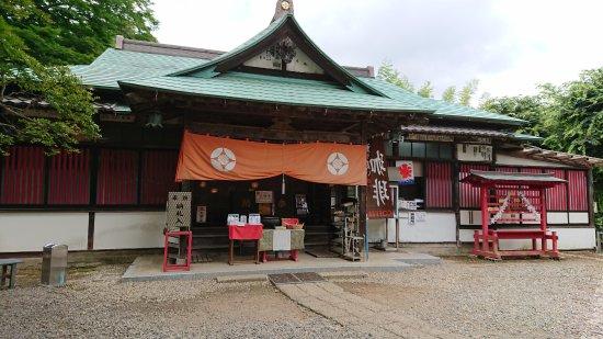 Kasama, Japan: コンパクトな本堂