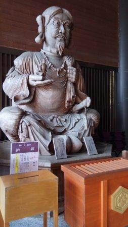 Kasama, Japan: 大国主大神