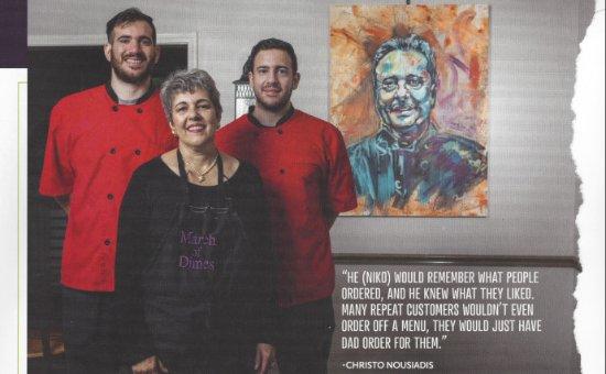 Owensboro, KY: Nousiadis family