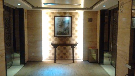 Hotel Nikko New Century Beijing : pasillo habitaciones