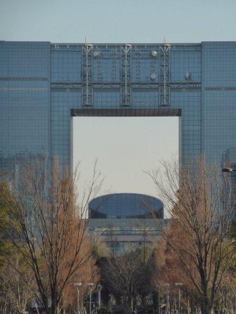 Odaiba: Tokyo, Giappone