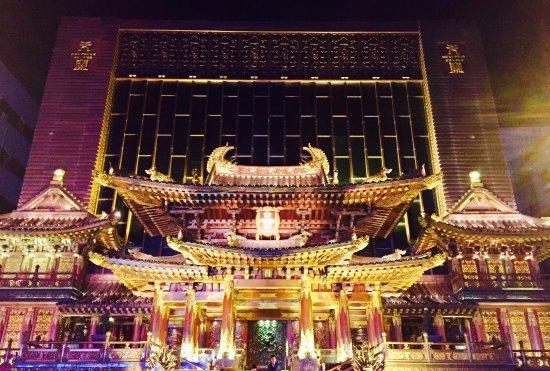 Tang Paradise : photo0.jpg