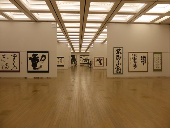 The National Art Center, Tokyo: Tokyo, Giappone