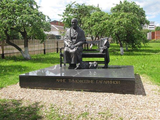 Monument to Anna Gagarina